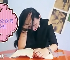 chinese girl reading orgasm